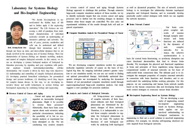 SBiE_brochure_2019_Page_1.jpg