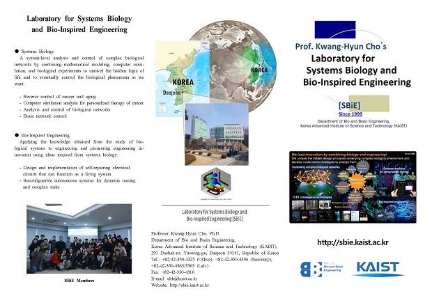 SBiE_brochure_2019_Page_2.jpg