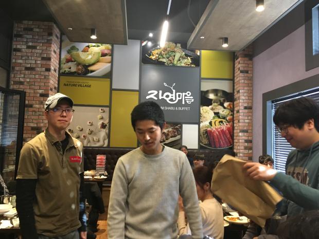 10_점심식사2.png
